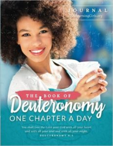 deuteronomy-courtney-joseph
